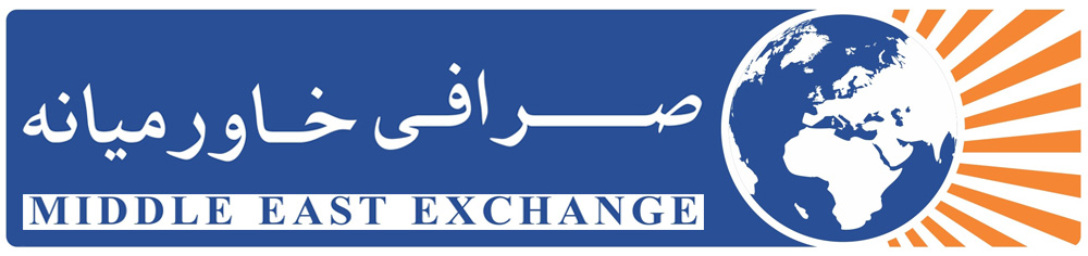 MEB Currency Exchange
